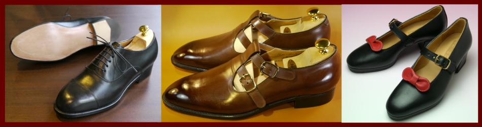 オーダーメイド靴の和靴